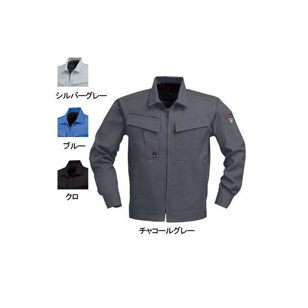 ジーベック 1654 長袖ブルゾン サワークロス ポリエステル65%・綿35% 帯電防止素材 NEWバンザイカット NEWプリーツロン