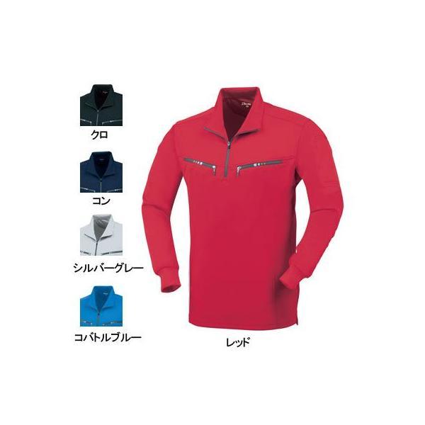 ジーベック 6165 長袖ジップアップシャツ ディンプルニット ポリエステル100% 伸縮素材