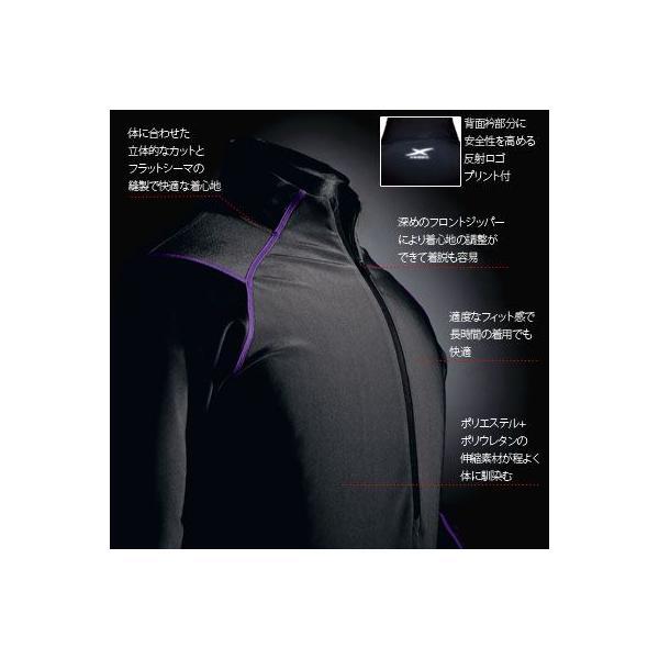 作業服 作業着 ジーベック 33900 ジップアップインナー S〜LL|kinsyou-webshop|02