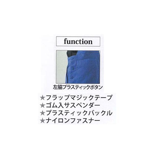 作業服 作業着・ツナギ DON 116 サロペット S〜LL|kinsyou-webshop|02