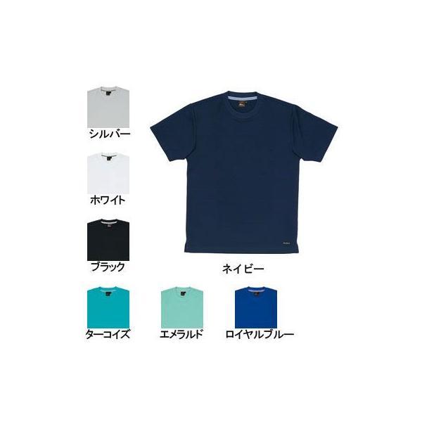 自重堂 85234 半袖Tシャツ SS〜5L 医療白衣・介護服 WHISeL