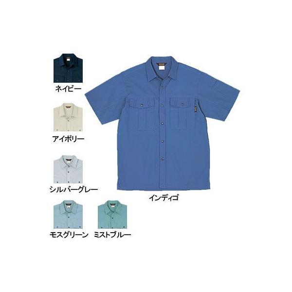 桑和 537 半袖シャツ 綿100%