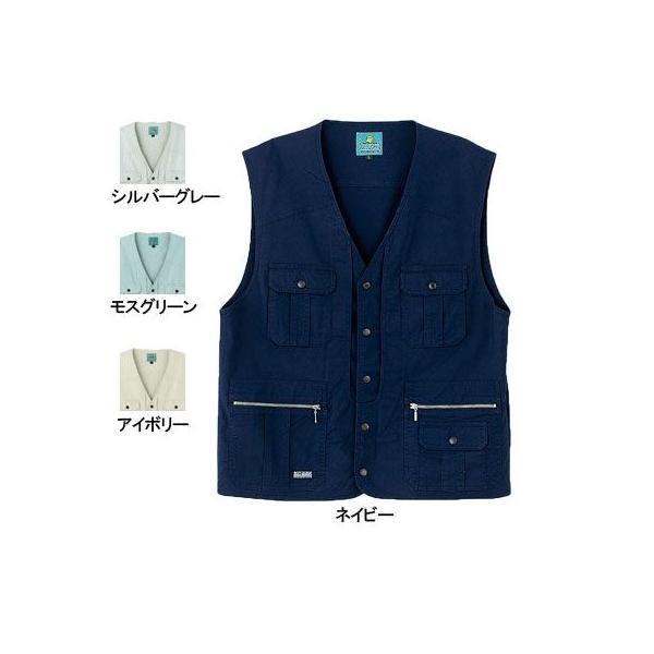 作業着 作業服 桑和 SOWA 226 ベスト M〜LL|kinsyou-webshop