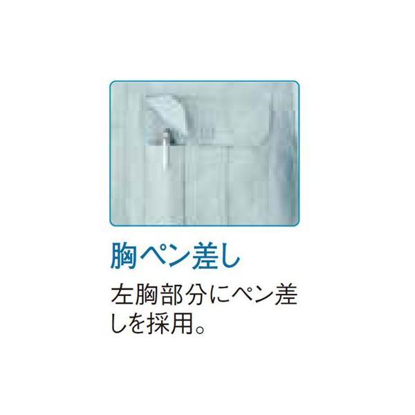 作業着 作業服 桑和 SOWA 226 ベスト M〜LL|kinsyou-webshop|02