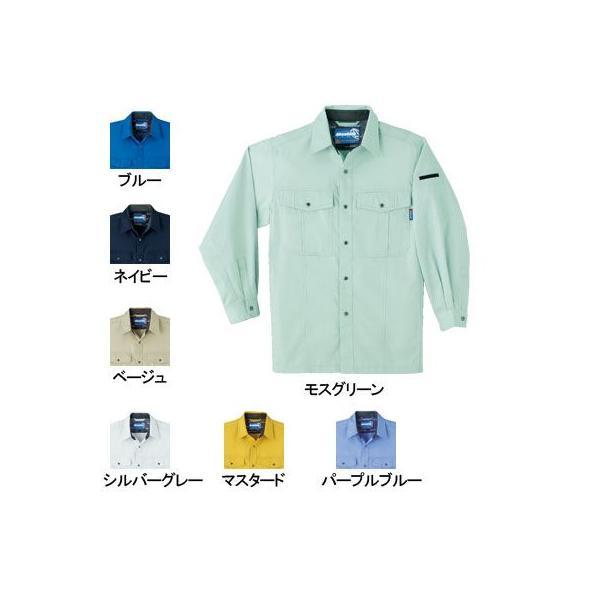 桑和 Absolute GEAR 615 長袖シャツ 制電性素材 ポリエステル65%・綿35%(T/Cソフトライトツイル)