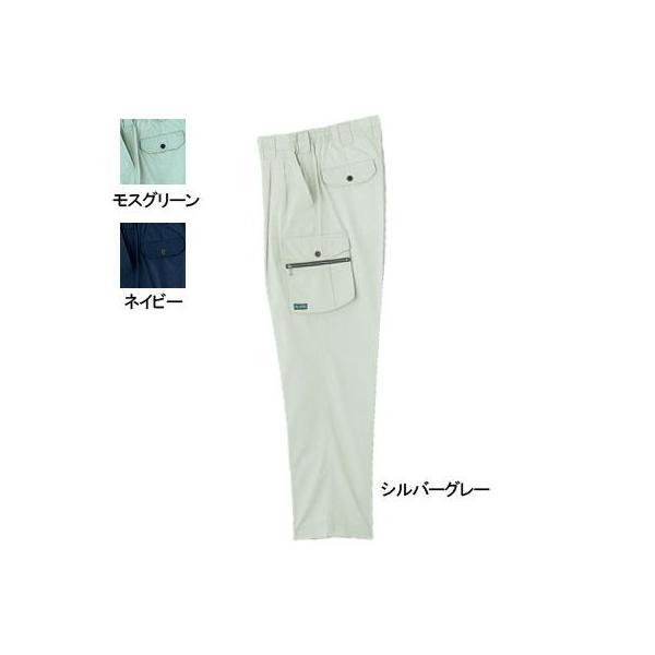 作業服 作業着 春夏用 ズボン 桑和 SOWA 198 カーゴパンツ S〜LL|kinsyou-webshop