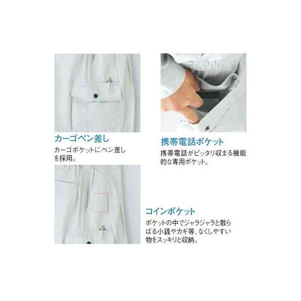 作業服 作業着 春夏用 ズボン 桑和 SOWA 198 カーゴパンツ S〜LL|kinsyou-webshop|02
