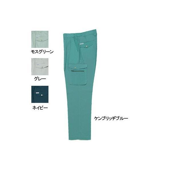 桑和 718 カーゴパンツ[ツータック][脇ゴム入り] 制電性素材 ポリエステル80%・綿20%
