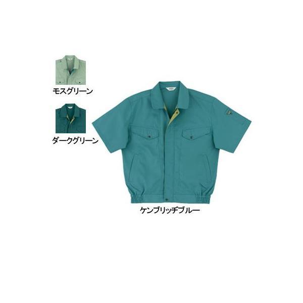 桑和 451 半袖ブルゾン 制電性素材 ポリエステル65%・綿35%(T/Cソフトライトツイル)