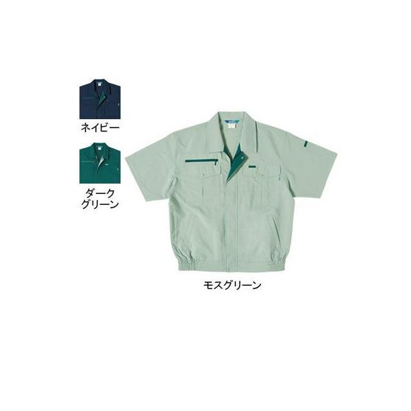 桑和 911 半袖ブルゾン 制電性素材 ポリエステル90%・綿10%(表:ポリエステル100%、裏:綿100%)
