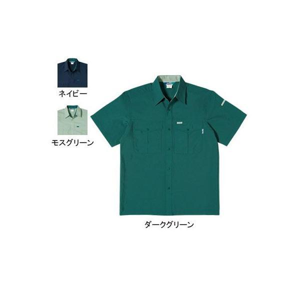桑和 917 半袖シャツ 制電性素材 ポリエステル90%・綿10%(表:ポリエステル100%、裏:綿100%)