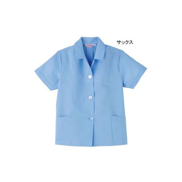 作業服 作業着 桑和(SOWA) 663 半袖スモック S〜LL|kinsyou-webshop