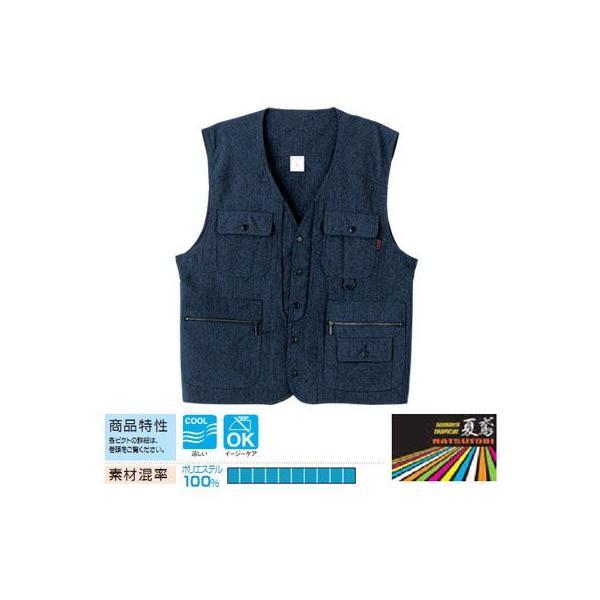 作業着 作業服 桑和 SOWA 62016 ベスト 3L|kinsyou-webshop|02