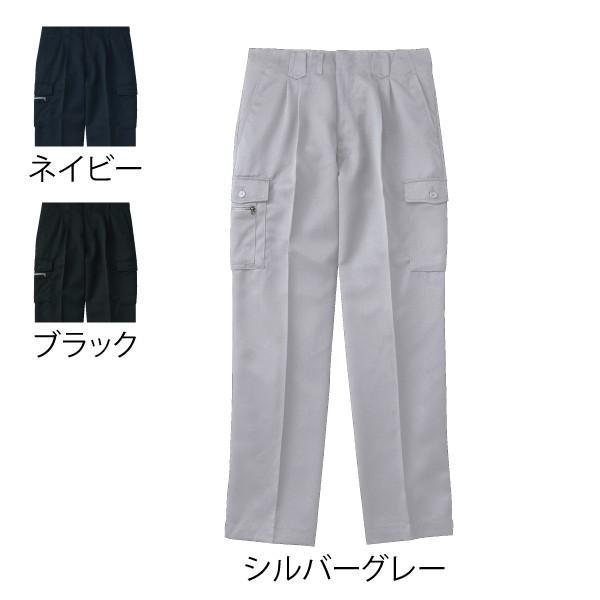 作業服 作業着 春夏用 ズボン 桑和 SOWA 1028 カーゴパンツ 73〜88|kinsyou-webshop