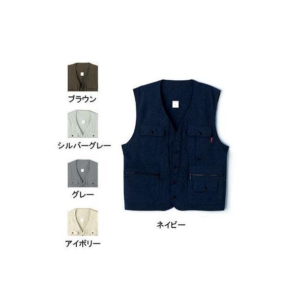 作業着 作業服 桑和 SOWA 63016 ベスト M〜LL|kinsyou-webshop