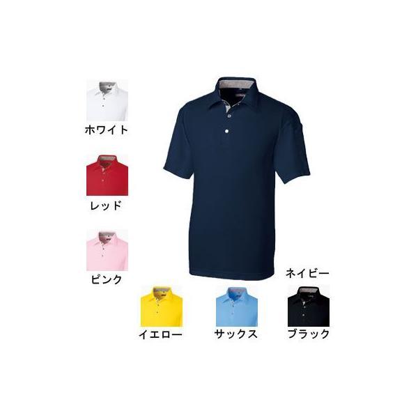 桑和 Absolute GEAR 50567 半袖ポロシャツ ポリエステル100%(4.6oz 155g/m2) ストレッチ 消臭 吸汗速乾 ソフト加工 イージーケア 遮熱 UVカット