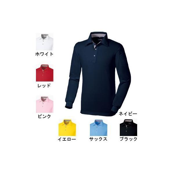 桑和 Absolute GEAR 50560 長袖ポロシャツ ポリエステル100%(4.6oz 155g/m2) ストレッチ 消臭 吸汗速乾 ソフト加工 イージーケア 遮熱 UVカット