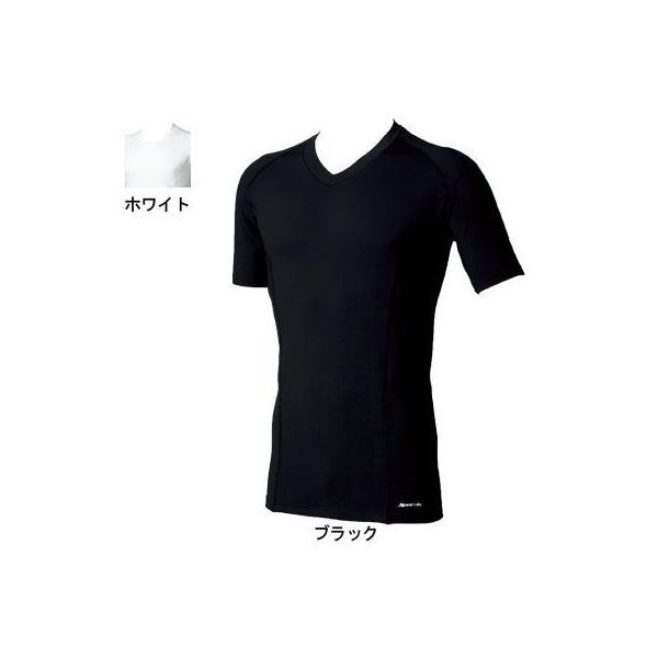 桑和 50333 半袖サポートVネックシャツ ストレッチ天竺 ストレッチ ポリエステル88%・ポリウレタン12%(吸汗速乾糸)