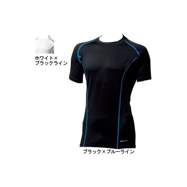 桑和 50353 サポート半袖Tシャツ ストレッチ天竺 ストレッチ ポリエステル88%・ポリウレタン12%(吸汗速乾糸)