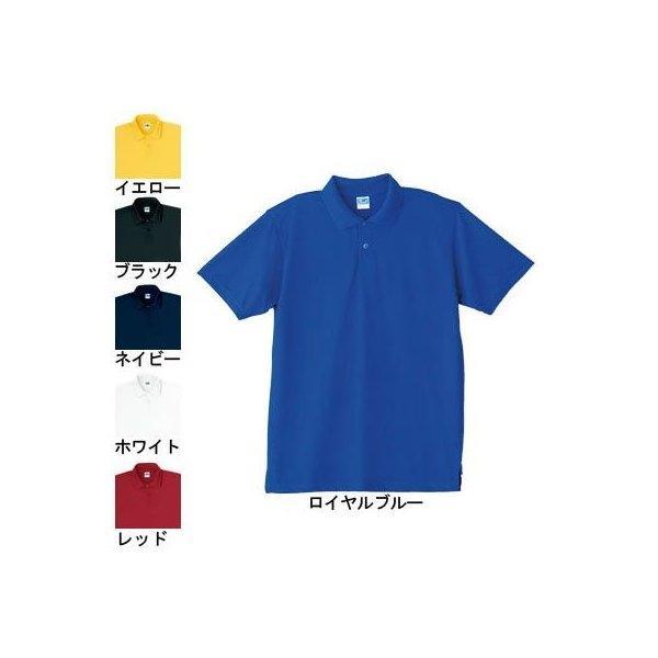 桑和 50126 半袖ポロシャツ ポリエステル100%(5.0oz 170g/m2 吸汗速乾糸) ストレッチ 吸汗速乾 ソフト加工 イージーケア