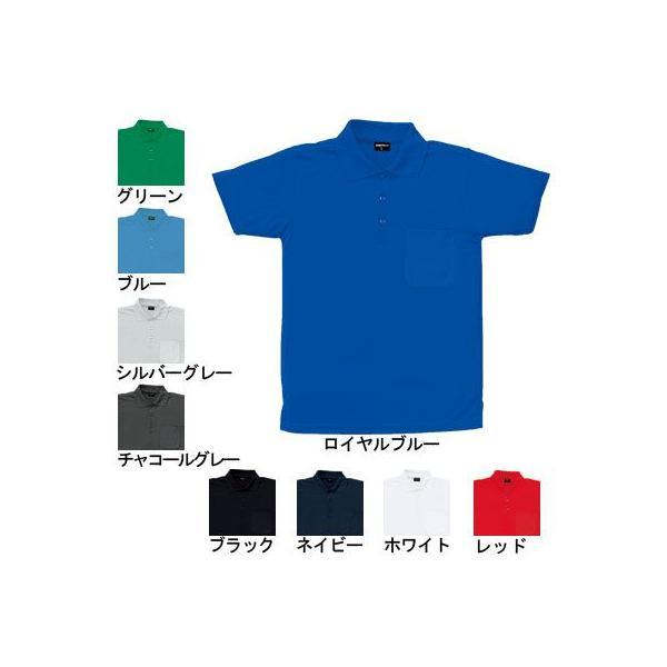 桑和 50397 半袖ポロシャツ(胸ポケット付き) ポリエステル100%(4.4oz 150g/m2 ハニカムメッシュ) ストレッチ 吸汗速乾 消臭 ソフト加工 イージーケア