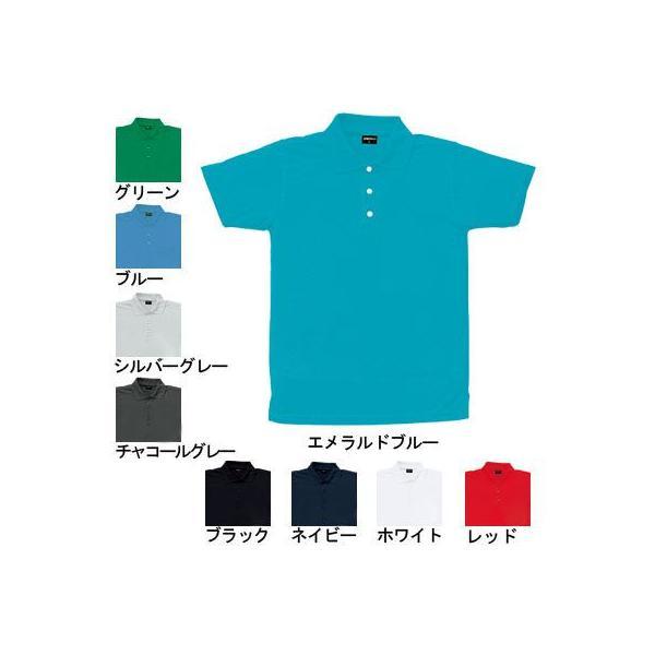 桑和 50396 半袖ポロシャツ ポリエステル100%(4.4oz 150g/m2 ハニカムメッシュ) ストレッチ 吸汗速乾 消臭 ソフト加工 イージーケア