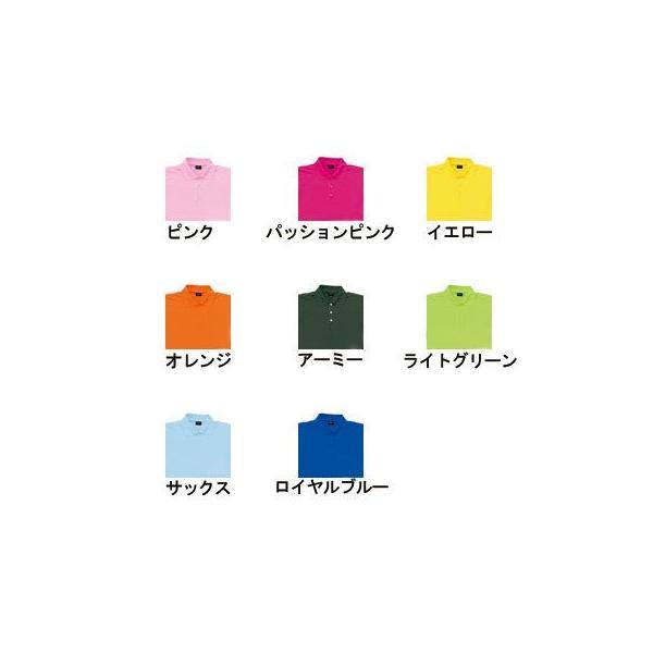 作業服 作業着 春夏用 桑和 SOWA 50396 半袖ポロシャツ(胸ポケット無し) 3L|kinsyou-webshop|02