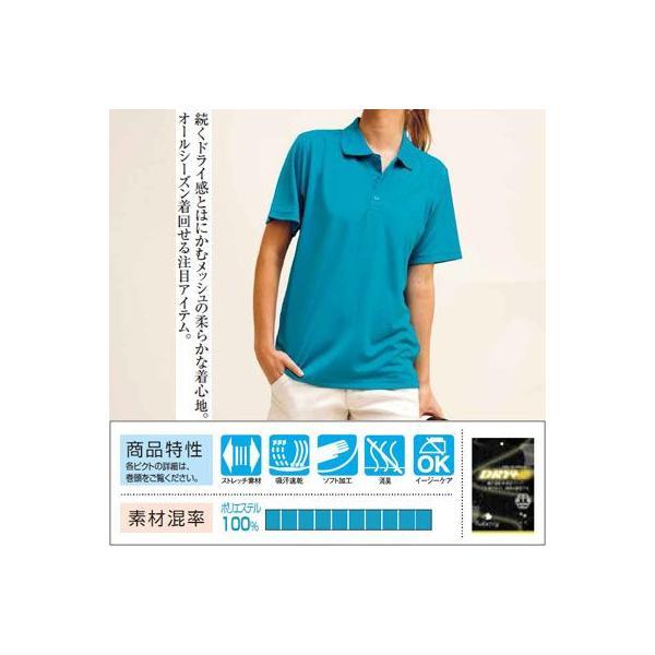 作業服 作業着 春夏用 桑和 SOWA 50396 半袖ポロシャツ(胸ポケット無し) 3L|kinsyou-webshop|03