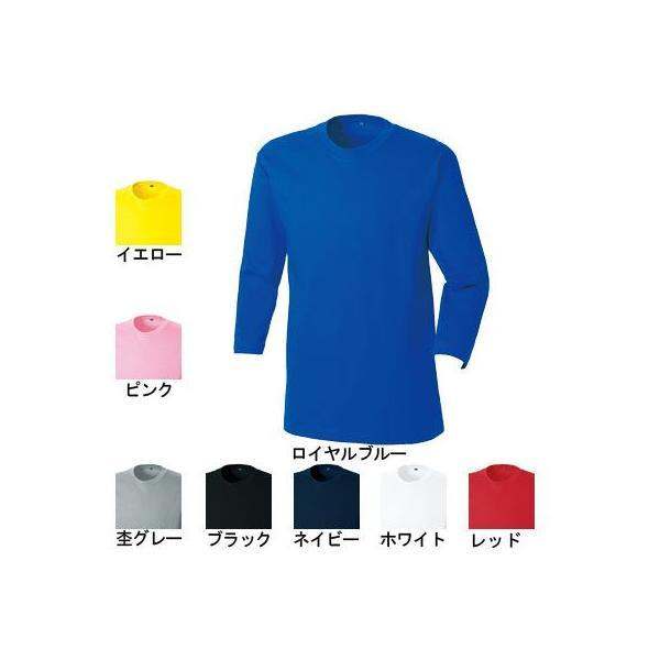 桑和 54014 七分袖Tシャツ 綿100%(6.2oz 210g/m2 17S/1・コーマ糸) ストレッチ ソフト加工 優れた吸汗性 消臭