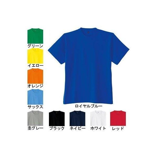桑和 54011 Tシャツ 綿100%(6.2oz 210g/m2 17S/1・コーマ糸) ストレッチ ソフト加工 優れた吸汗性 消臭