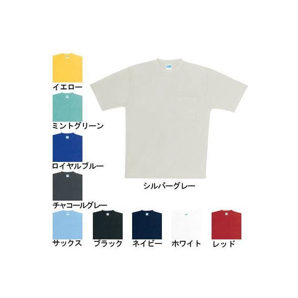 桑和 50121 半袖Tシャツ(胸ポケット付き) ポリエステル100%(5.5oz 170g/m2 吸汗速乾糸) ストレッチ 吸汗速乾 ソフト加工 イージーケア