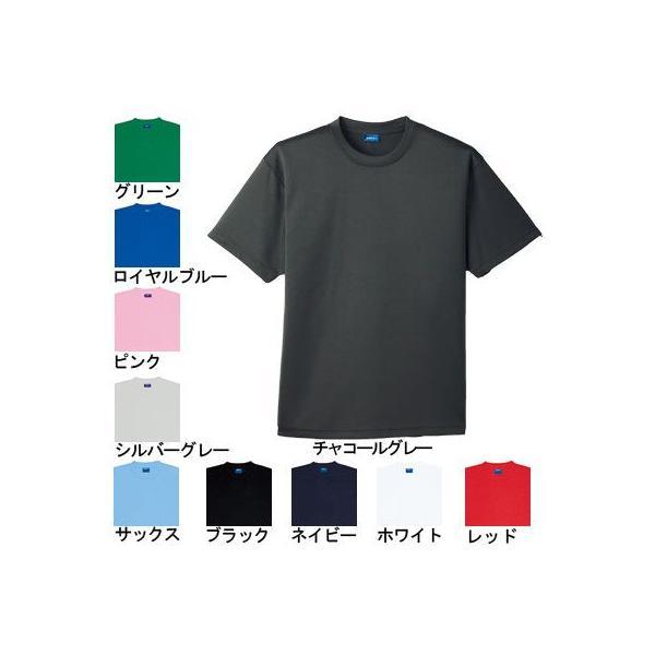 桑和 50383 半袖Tシャツ ポリエステル100%(4.4oz 150g/m2 ハニカムメッシュ) ストレッチ 吸汗速乾 ソフト加工 消臭 イージーケア