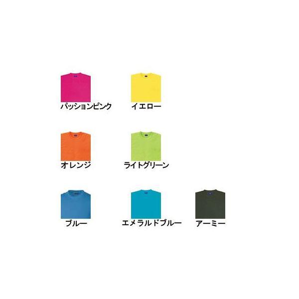 作業服 作業着 春夏用 桑和 SOWA 50383 半袖Tシャツ(胸ポケット無し) SS〜LL|kinsyou-webshop|02