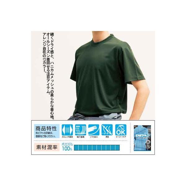 作業服 作業着 春夏用 桑和 SOWA 50383 半袖Tシャツ(胸ポケット無し) SS〜LL|kinsyou-webshop|03