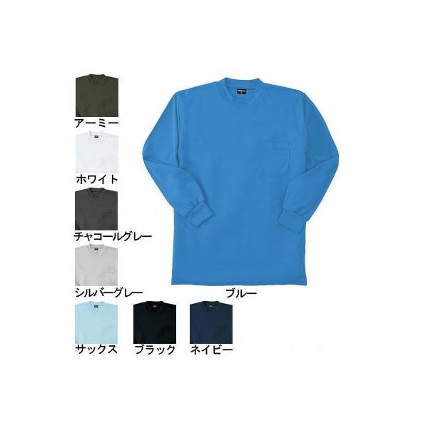 桑和 50388 長袖ローネックTシャツ(胸ポケット付き) ポリエステル100%(4.4oz 150g/m2 ハニカムメッシュ) ストレッチ 吸汗速乾 ソフト加工 消臭 イージーケア