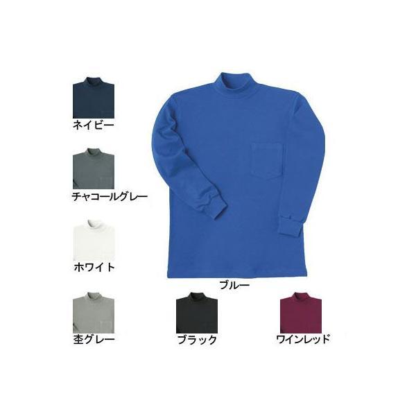 桑和 50108 長袖ハイネックTシャツ(胸ポケット付き) 綿100%(スムース6.5oz 220g/m2)[杢グレーのみ綿90%・ポリエステル10%](襟リブ・袖口リブ:ポリウレタン入) ストレッチ ソフト加工 優れた吸汗性