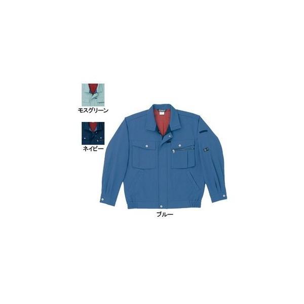 桑和 9223 長袖ブルゾン ポリエステル90%・綿10%(エコ素材 ツイル裏綿) ストレッチレベル1(伸縮率15%未満) 制電性素材 二重織 ソフト加工 イージーケア