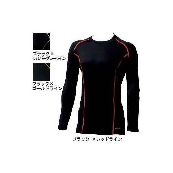 桑和 50340 長袖サポートクルーネックシャツ ストレッチ 制電性素材 ポリエステル90%・ポリウレタン10%(裏起毛)