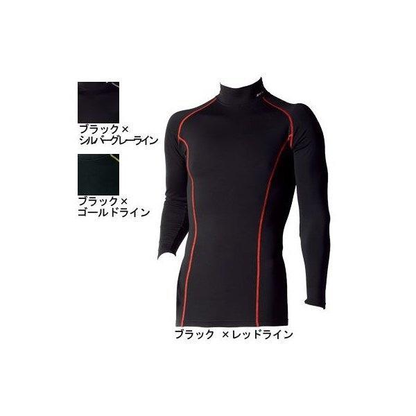 桑和 50348 長袖サポートハイネックシャツ ストレッチ 制電性素材 ポリエステル90%・ポリウレタン10%(裏起毛)