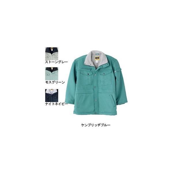 桑和 7106 防寒コート 撥水 表・中綿:ポリエステル100% 裏・ポリエステル100%(フリース)