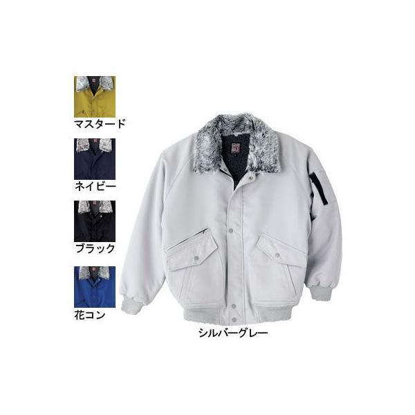 桑和 7003 カラーパイロットジャンパー 撥水 表:ポリエステル100% 裏:ポリエステル100%(身頃ボア) 中綿:ポリエステル100%(袖)