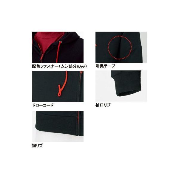 作業着 作業服 SOWA 桑和 50034 長袖パーカー SS〜LL kinsyou-webshop 02