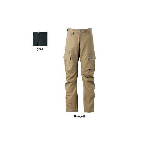 作業服  作業着 ジーベック 210 パンツ M〜5L|kinsyou-webshop