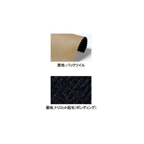 作業服  作業着 ジーベック 210 パンツ M〜5L|kinsyou-webshop|03