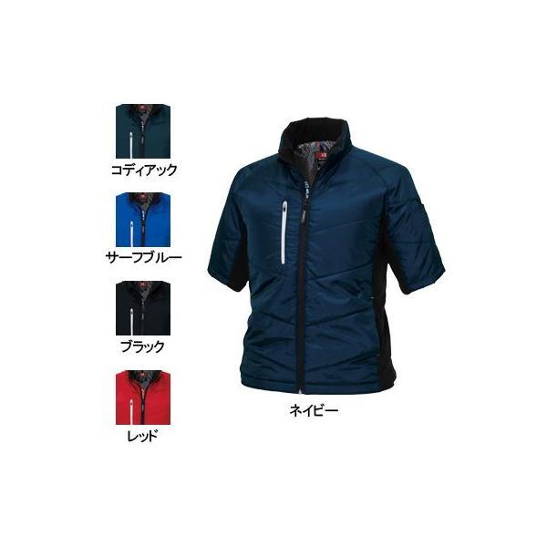 バートル 7316 半袖防寒ブルゾン(ユニセックス) 表地:デュースポリップ、PUコーティング(防風、保温)、WRコーティング(撥水加工) 裏地:タフタ 脇:マイクロフリース ポリエステル100% リフレクタープリント