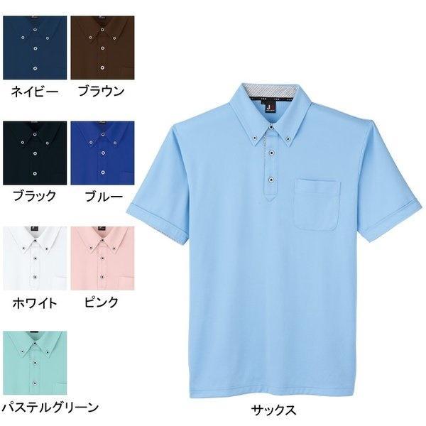 サンエス JB55170 汗ジミ防止半袖ポロシャツ デュアルファイン ポリエステル100% ストレッチ