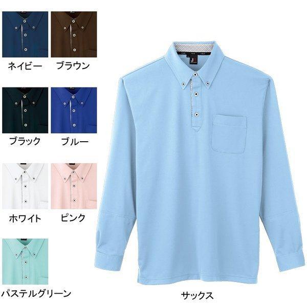 サンエス JB55171 汗ジミ防止長袖ポロシャツ デュアルファイン ポリエステル100% ストレッチ