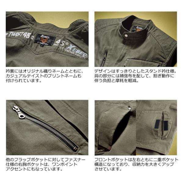 作業服 作業着 ジーベック 2157 ノースリーブジャケット M〜5L kinsyou-webshop 02