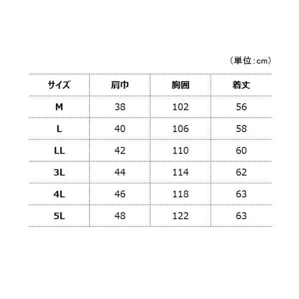 作業服 作業着 ジーベック 2157 ノースリーブジャケット M〜5L kinsyou-webshop 03