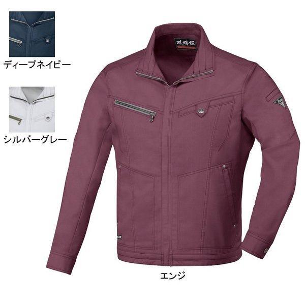 ジーベック 現場服 2194 長袖ブルゾン T/Cパナマ ポリエステル65%・綿35% 帯電防止素材